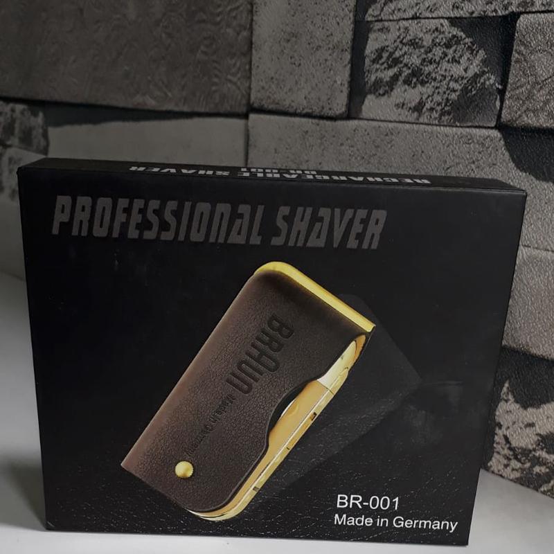 braun-br-001-sarjli-sakal-profesyonel-cepte-tasima-tiras-makinesi__7